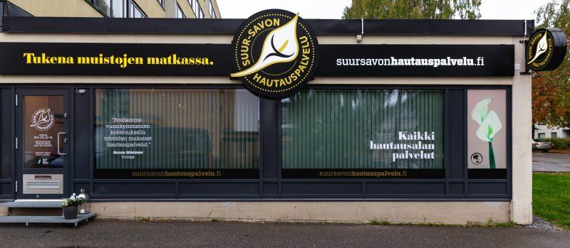 Suur-Savon Hautauspalvelu Oy